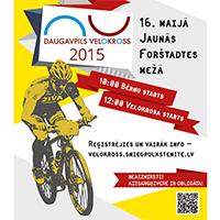 Daugavpils velokross 2015